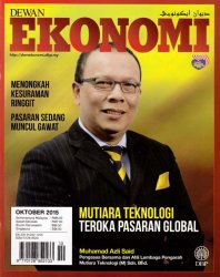 Dewan Ekonomi Oktober 2015