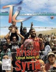 Dewan Tamadun Islam November 2015