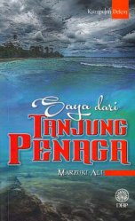 Kumpulan Dekon: Saya dari Tanjung Penaga