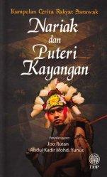 Kumpulan Cerita Rakyat Sarawak: Nariak dan Puteri Kayangan
