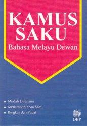 Kamus Saku Bahasa Melayu Dewan