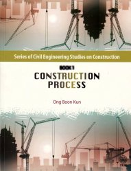 Series of Civil Engineering Studies on Construction Book 1: Construction Process