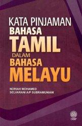 Kata Pinjaman Bahasa Tamil dalam Bahasa Melayu
