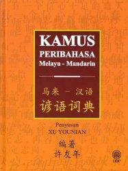 Kamus Peribahasa Melayu - Mandarin