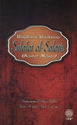 Bingkisan Bijaksana Sulalat al-Salatin (Sejarah Melayu)