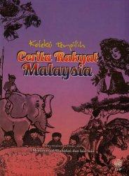Koleksi Terpilih Cerita Rakyat Malaysia