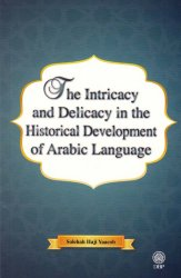 The Intricacy and Delicacy in the Historical Development of Arabic Language