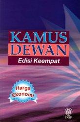 Kamus Dewan Edisi Keempat (Harga Ekonomi)