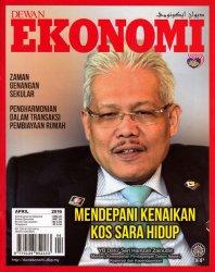 Dewan Ekonomi April 2016