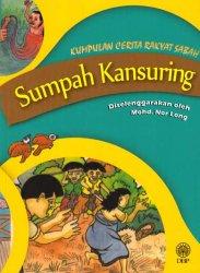 Kumpulan Cerita Rakyat Sabah: Sumpah Kansuring