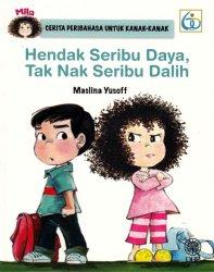 Cerita Peribahasa Untuk Kanak-kanak: Hendak Seribu Daya, Tak Nak Seribu Dalih