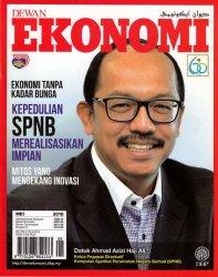 Dewan Ekonomi Mei 2016