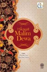 Hikayat Malim Dewa