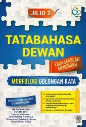 Tatabahasa Dewan Edisi Sekolah Menengah Jilid 2: Morfologi Golongan Kata