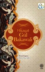 Hikayat Gul Bakawali