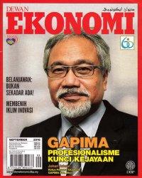 Dewan Ekonomi September 2016
