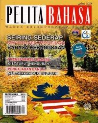 Pelita Bahasa September 2016