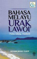 Bahasa Melayu Urak Lawoi