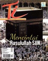 Dewan Tamadun Islam Disember 2016