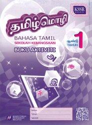 Bahasa Tamil Tahun 1 SK (Buku Aktiviti)