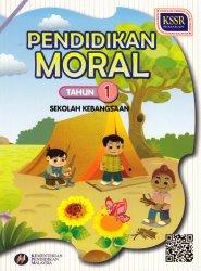 Pendidikan Moral Tahun 1 SK (Buku Teks)