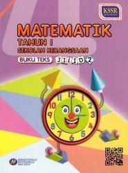 Matematik Tahun 1 Jilid 2  SK (Buku Teks)