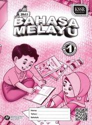 Bahasa Melayu Tahun 1 Jilid 2 SK (Buku Aktiviti)