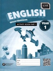 English Year 1 Part 1 SK(Activity Book)