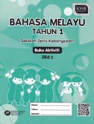 Bahasa Melayu Tahun 1 Jilid 1 SJK(Buku Aktiviti)