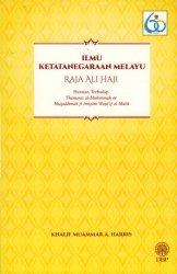 Ilmu Ketatanegaraan Melayu Raja Ali Haji: Huraian Terhadap Thamarat al-Muhimmah & Muqaddimah fi Intizam Waza