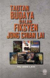 Tautan Budaya dalam Fiksyen Jong Chian Lai