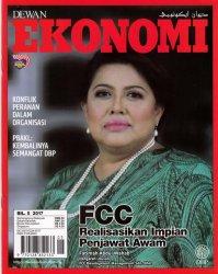 Dewan Ekonomi Mei 2017