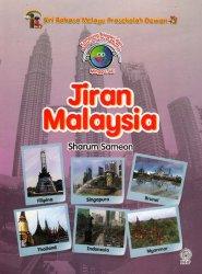 Siri Bahasa Melayu Prasekolah Dewan: Jiran Malaysia