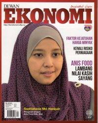 Dewan Ekonomi Jun 2015