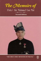 The Memoirs of Dato