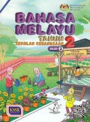 Bahasa Melayu Tahun 2 SK Jilid 2 (BT)