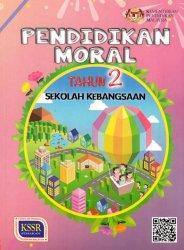 Pendidikan Moral Tahun 2 SK (BT)