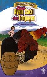 Cerita Rakyat Sabah: Kisah Ayam Sakti dan Tempayan