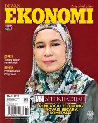 Dewan Ekonomi Mac 2018