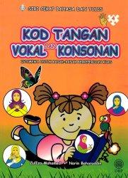 Kod Tangan Vokal dan Konsonan Buku 4: Istimewa untuk Kanak-kanak Berkeperluan Khas