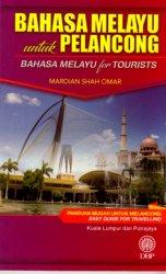 Bahasa Melayu untuk Pelancong (Bahasa Melayu for Tourists)