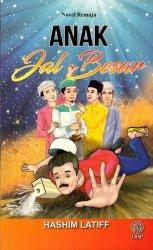 Novel Remaja: Anak Jal Besar