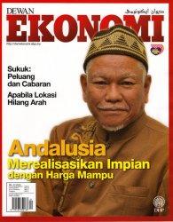 Dewan Ekonomi Januari 2015