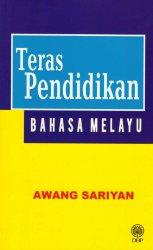Teras Pendidikan Bahasa Melayu