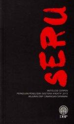 Seru: Antologi Cerpen Peraduan Penulisan Sastera Kreatif 2013 Anjuran DBP Cawangan Sarawak