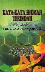 Kata-Kata Hikmah Terindah (Bahasa Arab-Bahasa Melayu)