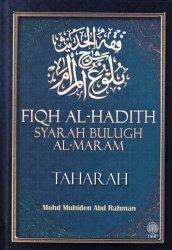 Fiqh Al-Hadith Syarah Bulugh Al-Maram: Taharah