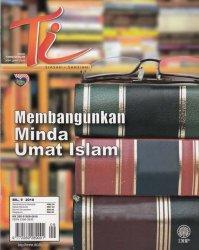 Dewan Tamadun Islam September 2018