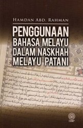 Penggunaan Bahasa Melayu dalam Naskhah Melayu Patani