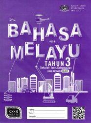 Bahasa Melayu Tahun 3 SJK Jilid 1 (BA)
